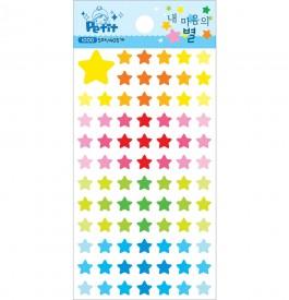 da5102-b 내마음의 별