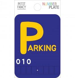 da7034 number Plate (블루parking)