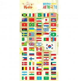 DA5173 붙이면서 배우는 세계국기