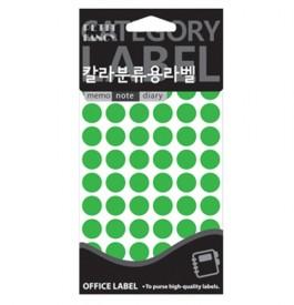 20-303FG (형광 녹색)