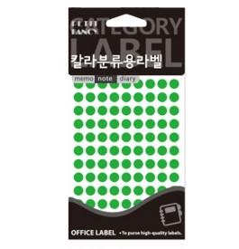 20-305FG (형광 녹색)