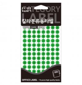 20-403FG (형광 녹색)