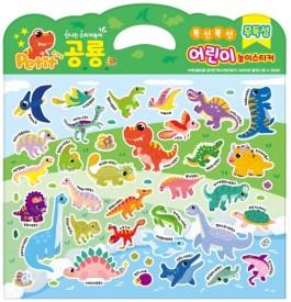 DA6000 교육용(공룡)