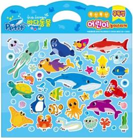 DA6002 교육용(바다동물)
