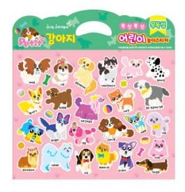 DA6014 교육용(강아지)