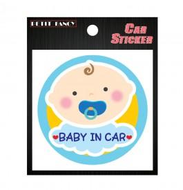 DA7011 baby in car