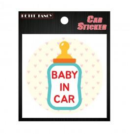 DA7012  baby in car