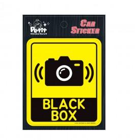 DA7016 Black Box