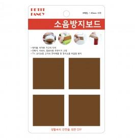 DA3003 brown square 45