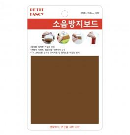 DA3004 brown square 100