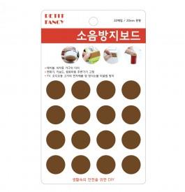 DA3005 brown circle 20