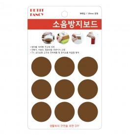 DA3006 brown circle 30