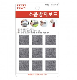 DA3010 gray square 27