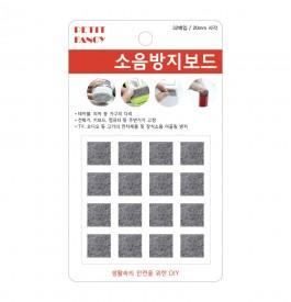 DA3011 gray square 20