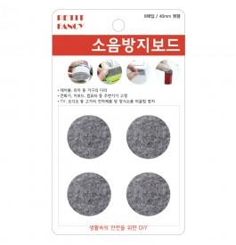DA3013 gray circle 40